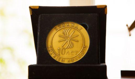 Coral Starway 10 лет – Tourism Award '12