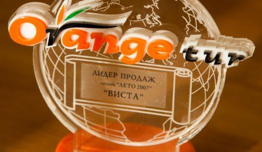 Orange tur – Лидер продаж сезона Лето 2007 – Виста Челябинск